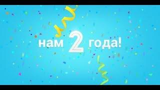 ✅Каналу 2 года // Про ютуб // Советы для начинающих // Монетизация // Комментарии...
