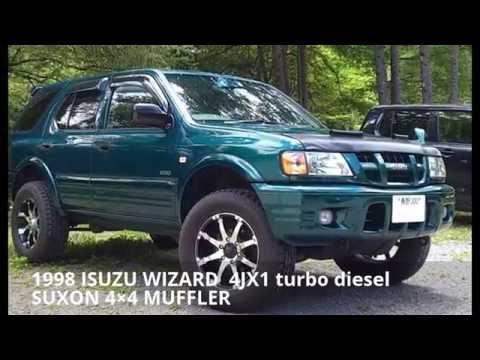 いすゞ いすゞ ウィザード ディーゼルエンジン : jidousha.link