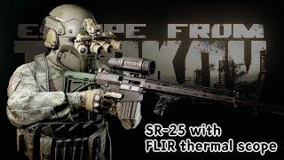 반자동 저격소총 SR-25 와 열화상 조준경을 이용한 …