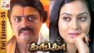 ganga tamil serial   episode 55   7 march 2017   ganga full episode   piyali   home movie makers