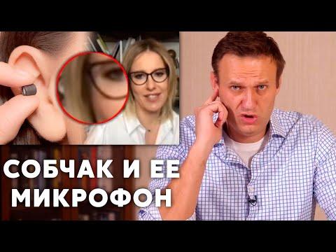 Навальный ДОБИВАЕТ Собчак за ЖУЛЬНИЧЕСТВО на дебатах