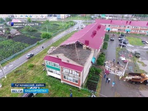 В Башкирии сильным ветром сорвало крышу с многоквартирного дома