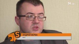 Уволившийся мобилизованный не может восстановиться в должности(В Днепродзержинске люди воюют с предприятием за сотрудника. Местные активисты считают: 20-летнего парня,..., 2016-04-18T18:19:54.000Z)