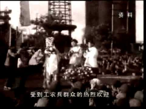 Mei Lang performing for communist workers vintage