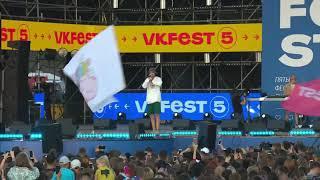ТИМА БЕЛОРУССКИХ - МОКРЫЕ КРОССЫ | VK FEST 2019