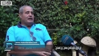 مصر العربية | نبيل فاروق يكشف تفاصيل مسلسل
