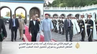 العاهل المغربي يدعو إلى تفعيل اتحاد المغرب العربي