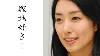 木村多江はなぜか旦那の存在を匂わせないところがある 【チャンネル登録...