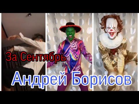 @Gan_13_ @Ganborisov в тикток подборка видео с Gan13 в Tik Tok за неделю