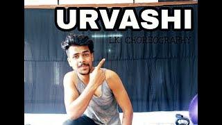 Best dance cover / Urvashi /yo yo honeysingh/ Lk choreography