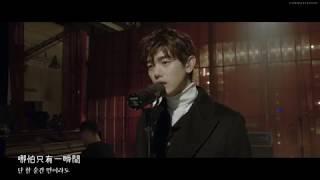 【MV韓繁中字】Eric Nam (에릭남) _ 놓지마 (Hold Me/別放手) [Live Band Performance]
