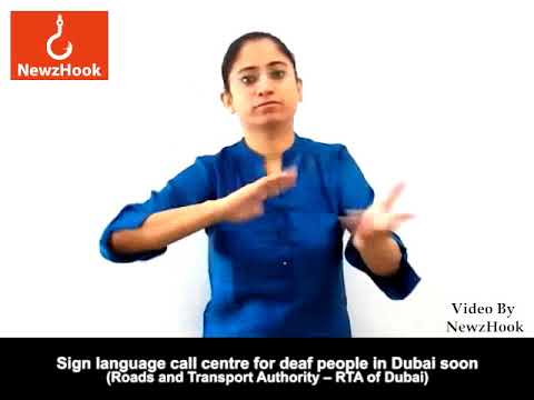 job for deaf person