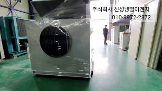 산업용에어컨 대형 코끼리에어컨 공업용 공조 냉방기 제작…
