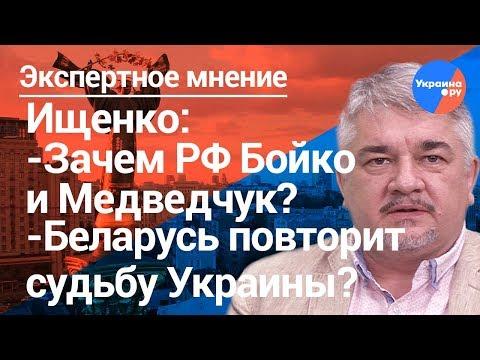 Политолог Ростислав Ищенко отвечает на вопросы зрителей #1