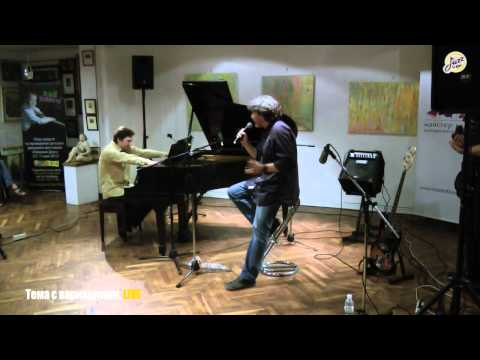 Talking Jazz. Алексей Саранчин (рояль) исправленная версия