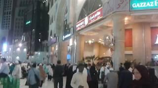 Masjid Al Haram Makkah Huge Buildings People Crowed Bin Dawood KFC Memorizing Presence of My Mother
