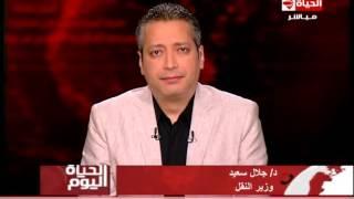 بالفيديو.. وزير النقل يكشف تفاصيل افتتاح ميناء أرقين مع السودان