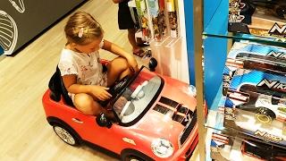 Покупаем игрушки и игры для Детей
