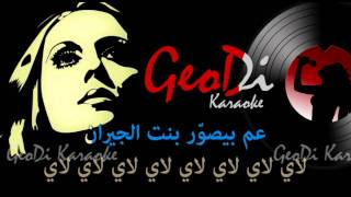 Fairuz   Kan el Zaman Kan GeoDi