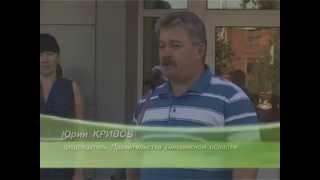 В Кузнецке открылся бизнес инкубатор «Смирнов»(, 2014-07-13T17:55:53.000Z)