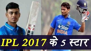 IPL 10: Top 5 players to watch in 2017 season | वनइंडिया हिन्दी