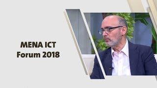 م. نضال البيطار - MENA ICT Forum 2018