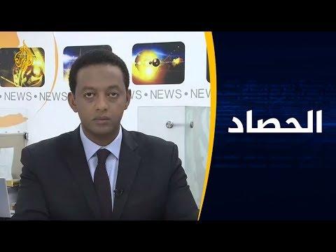الحصاد - إسرائيل.. نتائج انتخابات الكنيست التقارب مجددا  - نشر قبل 6 ساعة