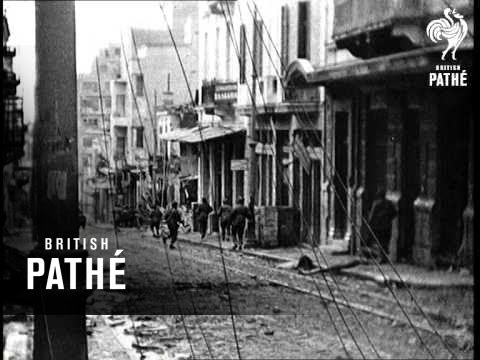 Street Fighting In Athens (1945)