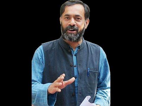 AAP for Haryana / हरयाणा के लिए आप