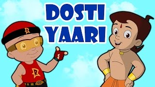 Dosti Yaari - Friendship Day S..