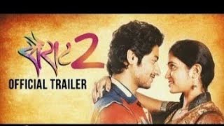 Sairat 2  marathi movie official trailer