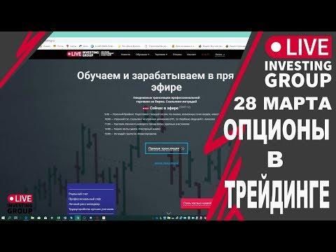 Опционы в трейдинге. Трейдер Юрий Красноруцкий