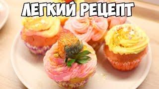 видео Вкусные торты на День Рождения - 514 рецептов!. Обсуждение на LiveInternet - Российский Сервис Онлайн-Дневников