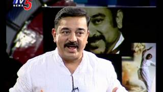 eppatiki-nayakudu-unkown-facts-about-kamal-hassan-part2