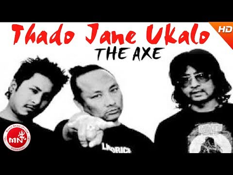 Thado Jane Ukalo | The Axe Band | Nepali Rock Song | Superhit Nepali Song | Nepali Pop Song