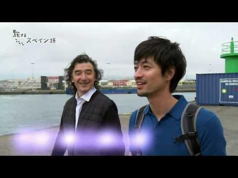 旅するスペイン語 (第3シーズン)#13 カナリアと日本のつながりを調査!