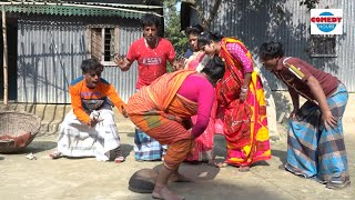 ৩ বউয়ের পাদের প্রতিযোগিতা | পাংকু ভাদাইমা | 3 Bou Er Pader Protijogita | Pangku Vadaima