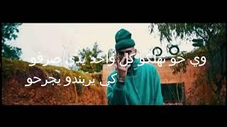 didin klach canon 16 #cazawia - lyrics - paroles - جديد ديدين كلاش 2019 /كلمات الاغنية /