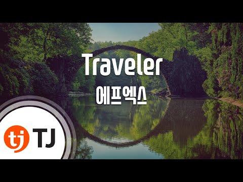 [TJ노래방] Traveler - 에프엑스(Feat.지코) (Traveler - F(X)) / TJ Karaoke