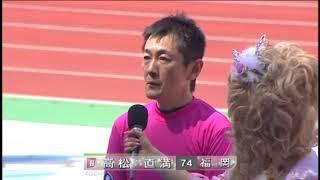 2018/03/29 第5R ⑧高松 直満 勝利者インタビュー