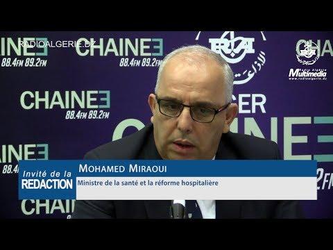 Mohamed Miraoui Ministre de la santé et la réforme hospitalière