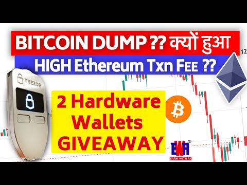 क्यों हुआ Bitcoin Price Crash? BAD NEWS | Why Ethereum High Txn Fee | Hardware Wallets GiveAway!!