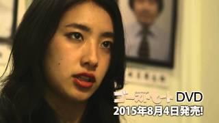 大人気青文字系モデル 青柳文子、中田クルミ、エバ・チェン扮する幽霊3...