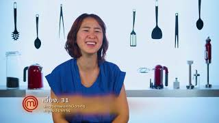 [Intro] บททดสอบกล่องปริศนากับวัตถุดิบหลักอย่างปลาหมึกยักษ์