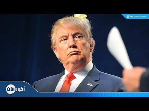ترامب لروحاني: ستعاني عواقب وخيمة  - نشر قبل 59 دقيقة