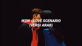 iKON - Love Scenario (Arabic Version) Full
