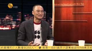20150223 锵锵三人行 冯唐:每年春节几乎都在读书和写作中度过