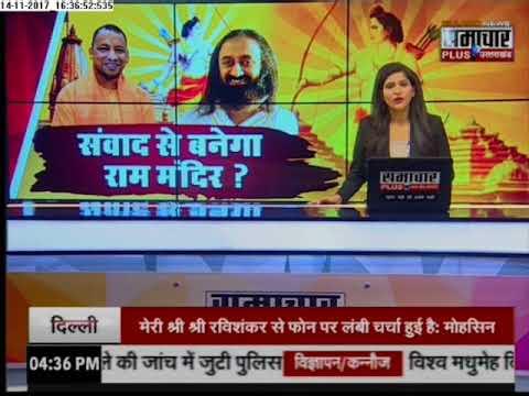 Live News Today: Humara Uttar Pradesh latest Breaking News in Hindi   14 Nov