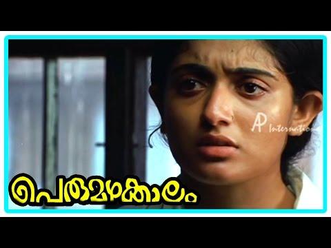malayalam film gaddama free