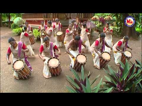 വനിതാ ശിങ്കാരിമേളം | VANITHA SINKARIMELAM PART01 | Mcaudiosandvideos Cultural